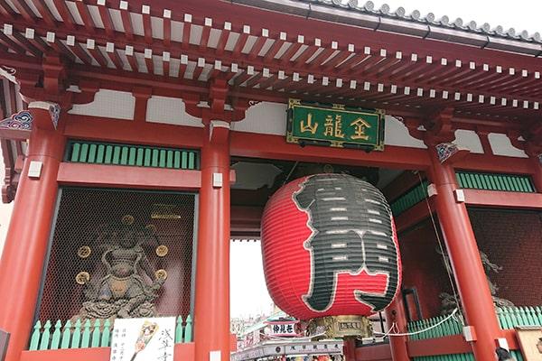 sugiyama3-min.JPG