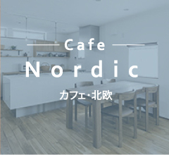 Cafe Nordic